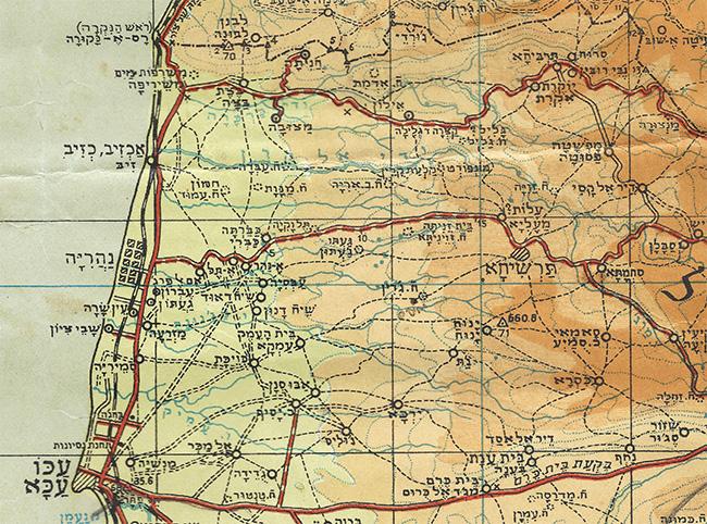 רק החוצה Yoaview | מפות מספרות: ארץ-ישראל 1945 OU-87